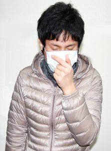 catch_a_cold